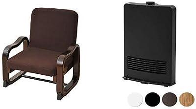 [山善] 和室用 座椅子 立ち上がり楽々 優しい座椅子(ハイバック) 高さ調節機能付き ダークブラウン SKC-56H(DBR) & セラミックファンヒーター (セラミックヒーター) 暖房器具 1200W / 600W 2段階切替 DF-J121(B) [メーカー保証1年]