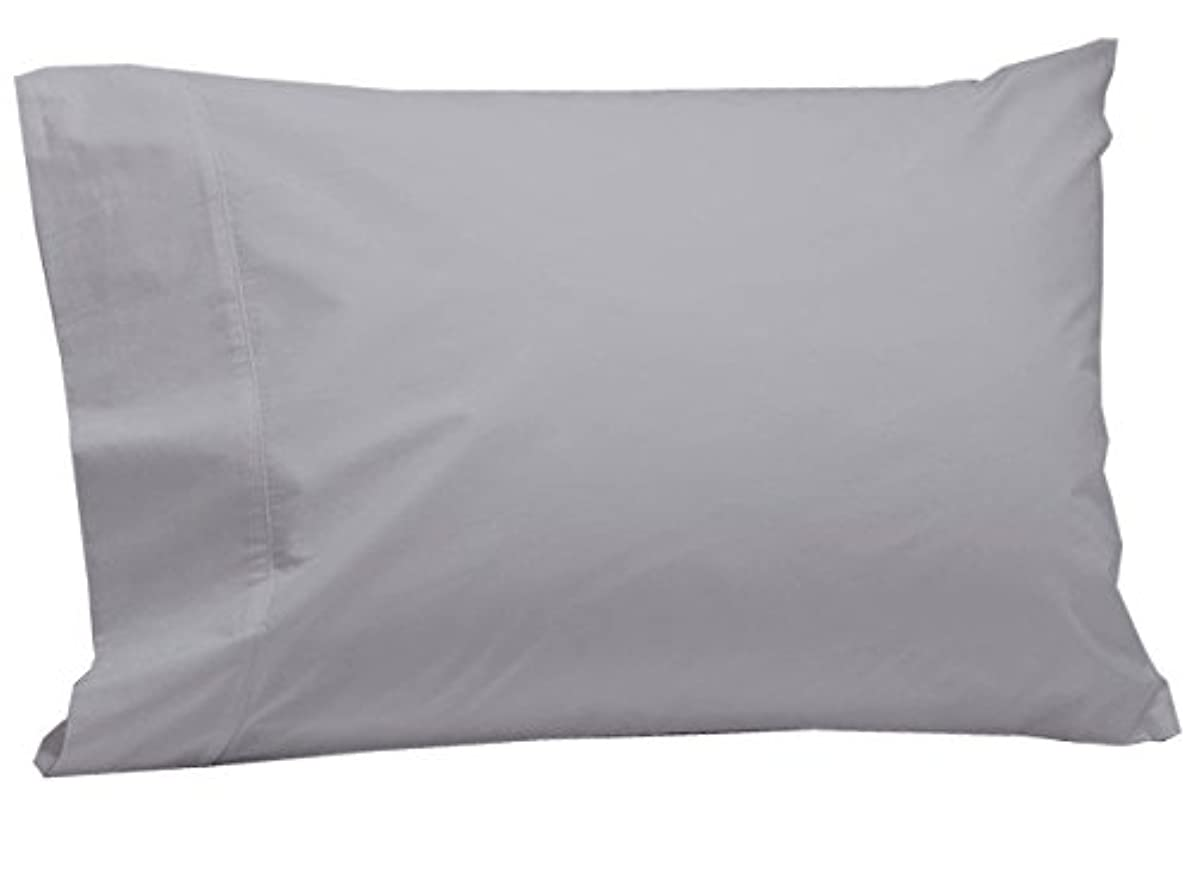 Coyuchi 1019822 Organic 300 Percale Pillowcase, Standard/Queen, Pewter
