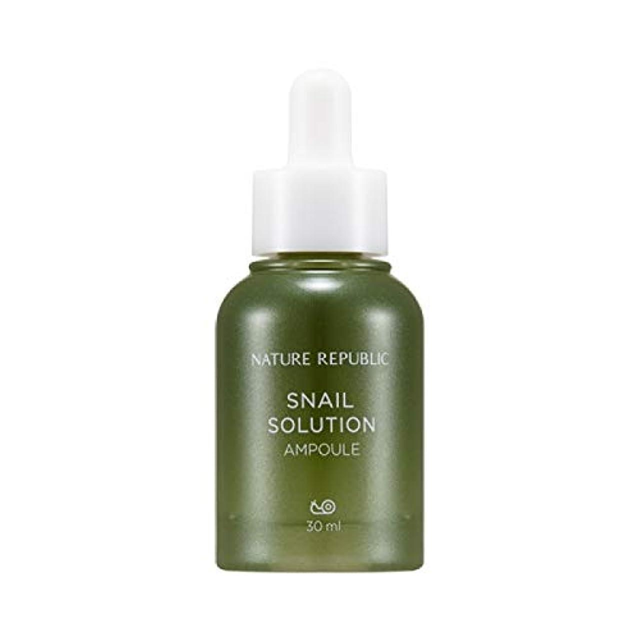 ハウジング早めるチャールズキージングネイチャーリパブリック(Nature Republic)カタツムリソリューションアンプル 30ml / Snail Solution Ampoule 30ml :: 韓国コスメ [並行輸入品]