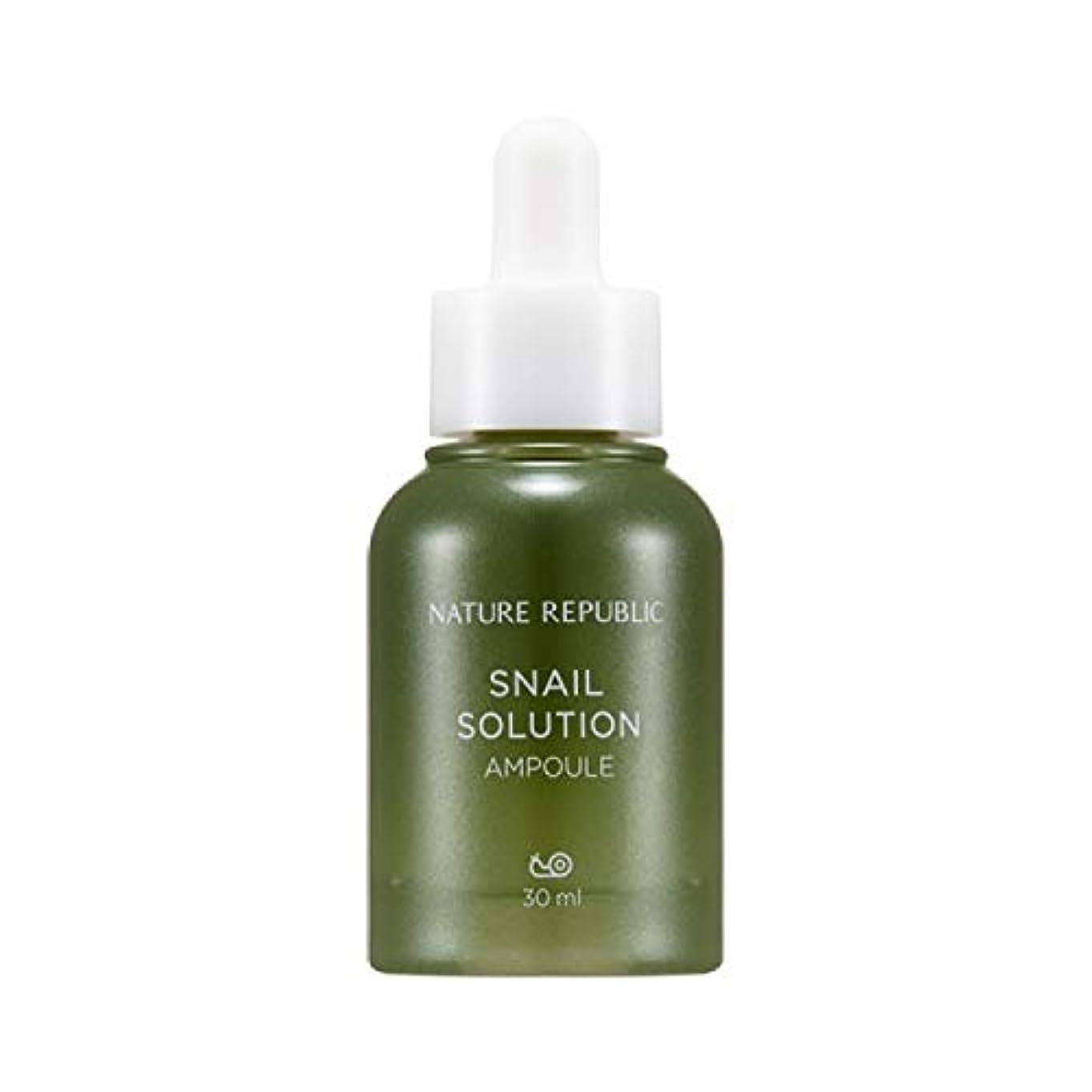 チャーミング乱用プライムネイチャーリパブリック(Nature Republic)カタツムリソリューションアンプル 30ml / Snail Solution Ampoule 30ml :: 韓国コスメ [並行輸入品]
