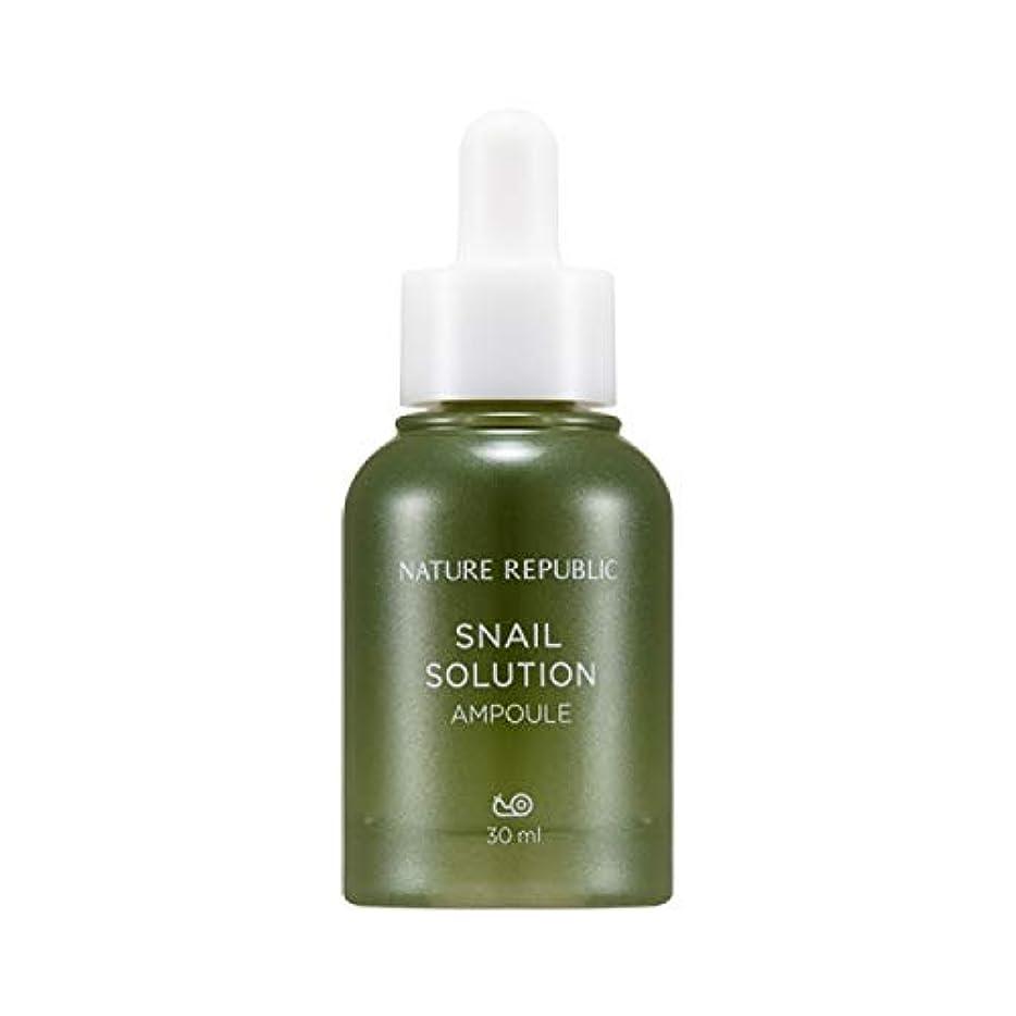 潮真珠のようなやがてネイチャーリパブリック(Nature Republic)カタツムリソリューションアンプル 30ml / Snail Solution Ampoule 30ml :: 韓国コスメ [並行輸入品]