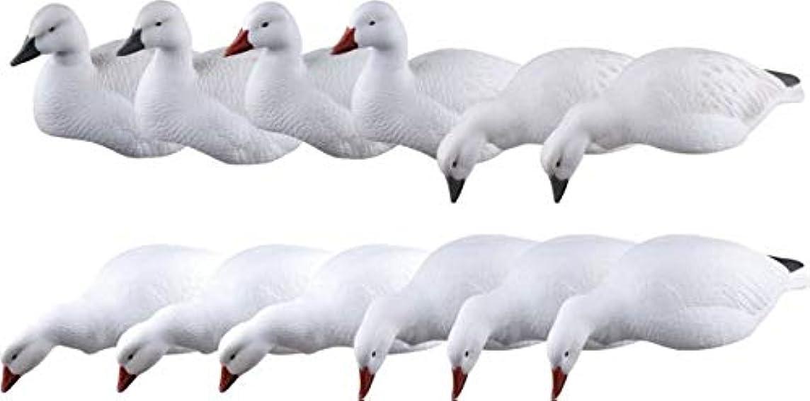 Avery Hunting Gear PG Snow Goose Shells-Harvester Pack