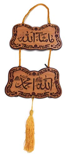 Masha Allah Islam Wall Art Decorative Display Wooden Plaque Plate with...