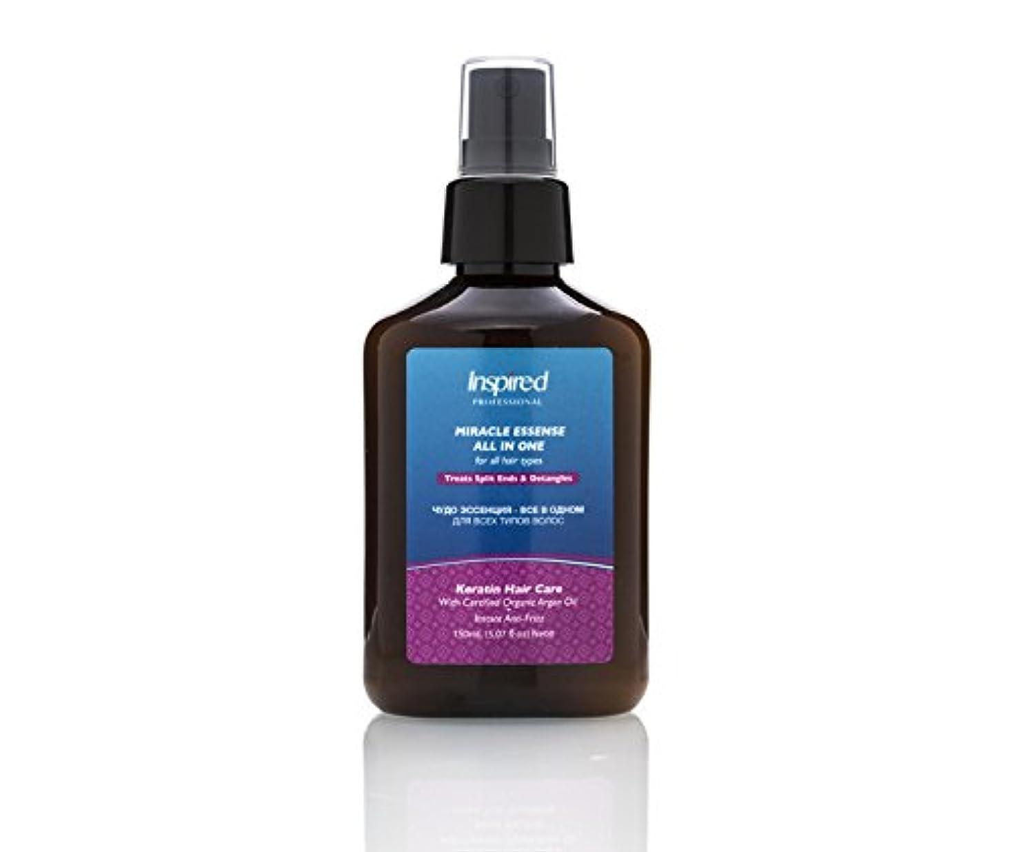 暫定ワーディアンケースピアニスト(インスピレーションを受けた専門家) ミラクルエッセンスオールインワン 艶出しトリートメントミスト ?と ケラチン 乳酸 (スタイリング)Inspired Professional Miracle Essense All In One Keratin Lactic Acid Hair Repair Moroccan Argan Oil Anti Frizz Detangle Best for Dry Damaged Brittle Curly Split Ends Hair Glimmer Shine 150ml
