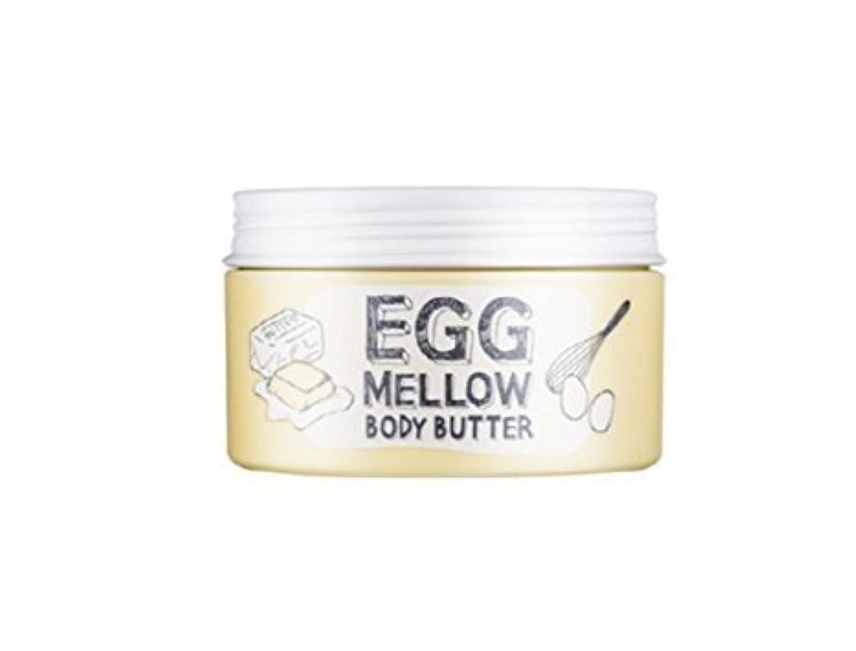 噴火ユーモラス引き金Too Cool For School Egg Mellow Body Butter 200g(7.05oz) Moisture body cream [並行輸入品]