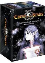 Crest of The Stars-Intégrale-VOSTF