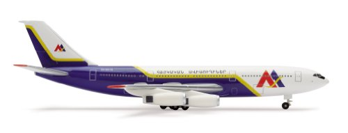 Daron HE515375 Herpa Armenian Airlines IL86 [Toy] (japan import)