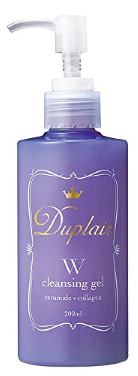 吸収する粘り強いタップデュプレール クレンジングジェル フリージアの香り ( 200mL )