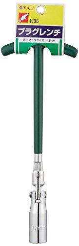 エーモン プラグレンチ 16mm ユニバーサルタイプ K35