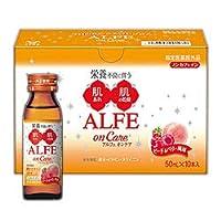 【大正製薬】アルフェ(ALFE) オンケア 50ml×10本 (指定医薬部外品) ×3個セット