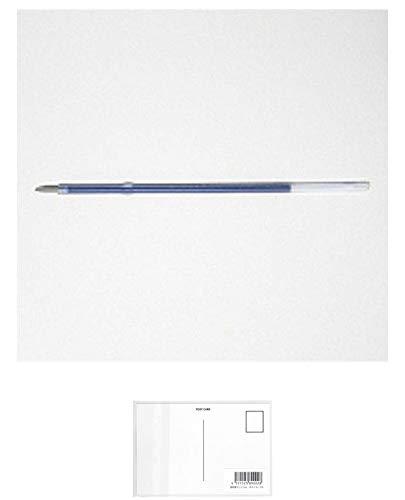 三菱鉛筆 油性ボールペン替芯 0.5mm 青 SA-5CN 【× 7 本 】 + 画材屋ドットコム ポストカードA