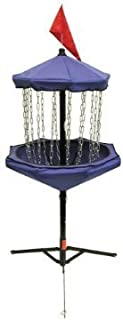Innova Skillshot Disc Golf Basket - Blue