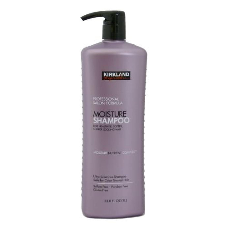葉巻なんとなくバッチカークランドシグネチャー モイスチャーシャンプー1000ml【Kirkland Signature Moisture Shampoo】海外直送品