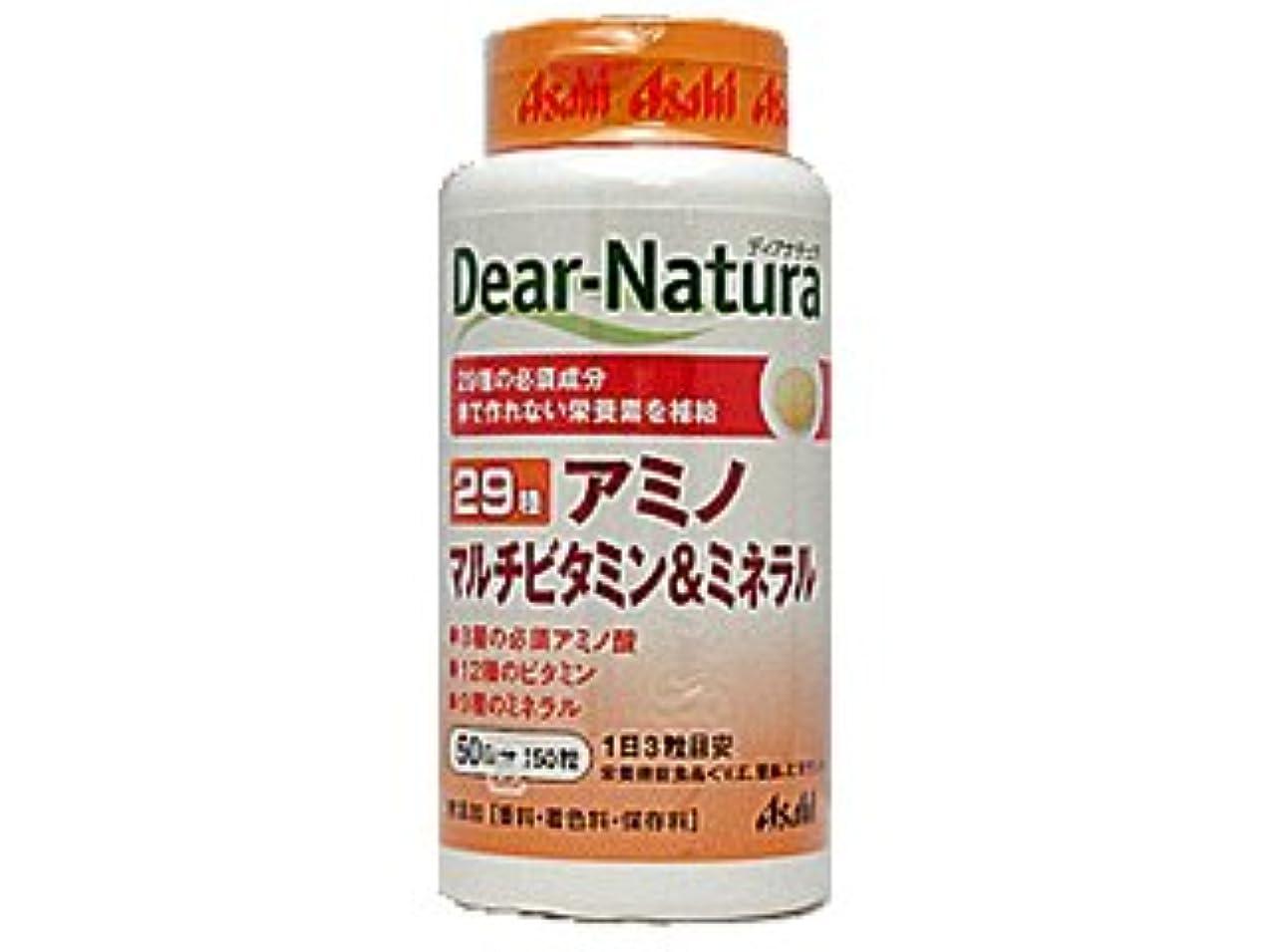 毒液反応する鷲【アサヒ】ディアナチュラ 29 アミノ マルチビタミンミネラル 150T ×3個セット