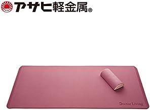アサヒ軽金属 トレーニングマット ヨガマット ピンク 厚手 20mm ストレッチ TPE 「ドクターリビング・まくらセット」