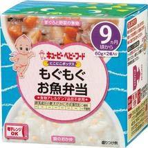 QP キユーピー 離乳食 にこにこボックス もぐもぐお魚弁当 120g 32個 ZHT