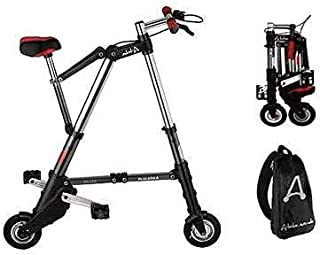 العجلة الشقية - الدراجة المحمولة