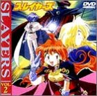 スレイヤーズ vol.2 [DVD]