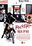 Legend of Rockers ロッカーズ25TH [DVD]
