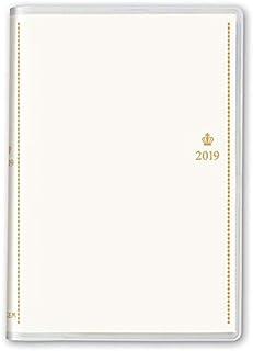 【2019年】【能率協会】王様のブランチ×ペイジェムウィークリー A6-i バーチカル 月曜(ホワイト) 2233