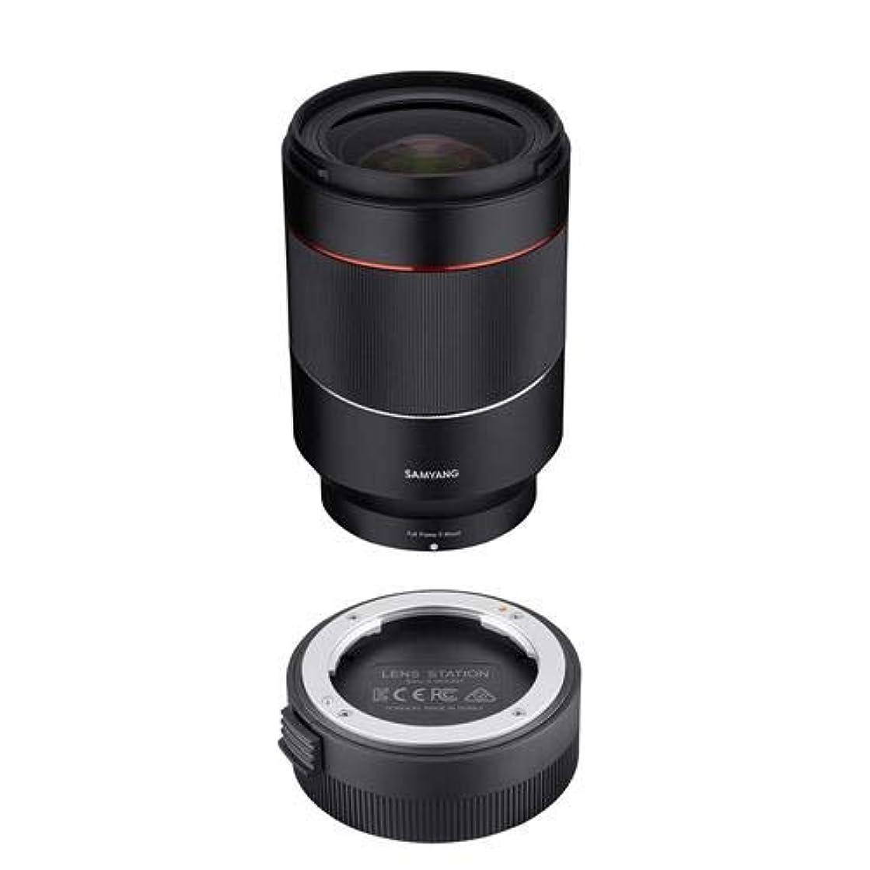 SAMYANG 35mm f/1.4 Auto Focus Lens for Sony E-Mount Nex Series Cameras Lens Station for Sony E