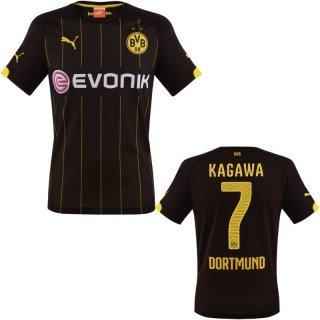 BVB Kagawa Trikot Away 2016, M