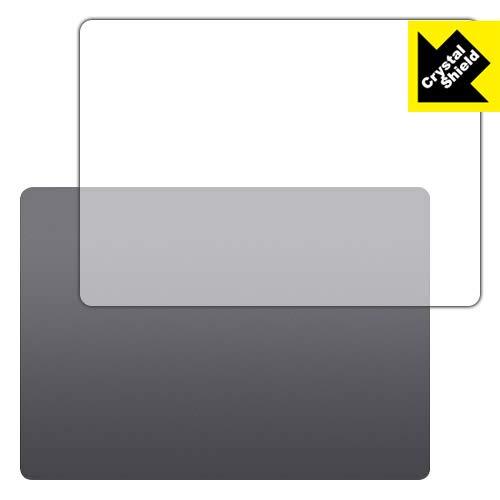 PDA工房 Magic Trackpad 2 Crystal Shield 保護 フィルム [前面用] 3枚入 光沢 日本製
