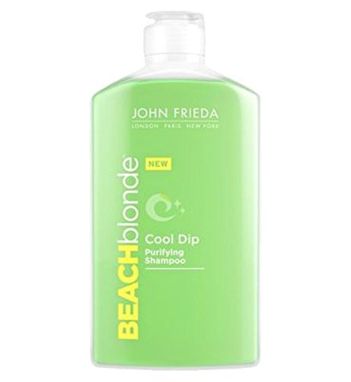 危機ウォーターフロント瞬時にジョン?フリーダビーチブロンドのクールなディップ浄化シャンプー250ミリリットル (John Frieda) (x2) - John Frieda Beach Blonde Cool Dip Purifying Shampoo 250ml (Pack of 2) [並行輸入品]
