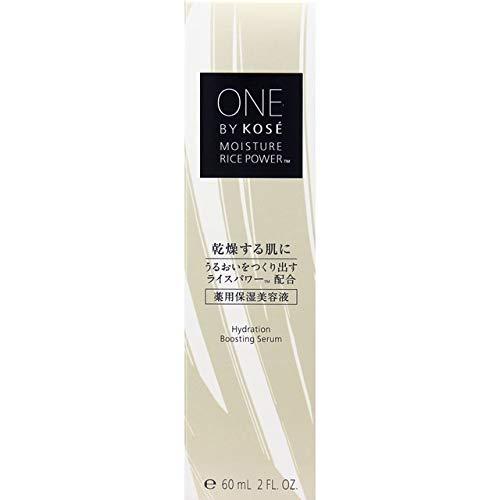コーセー ONE BY KOSE ワンバイコーセー 薬用保湿美容液 60ml