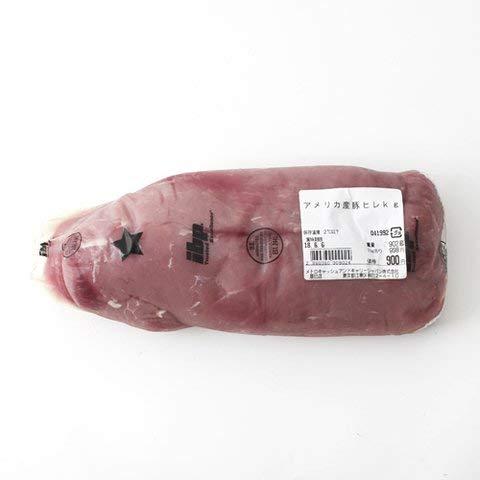 MC 豚ヒレ 1kg 【冷凍・冷蔵】 3個