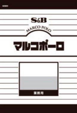 S&Bマルコポーロ 粉わさび パウダー 300g×30