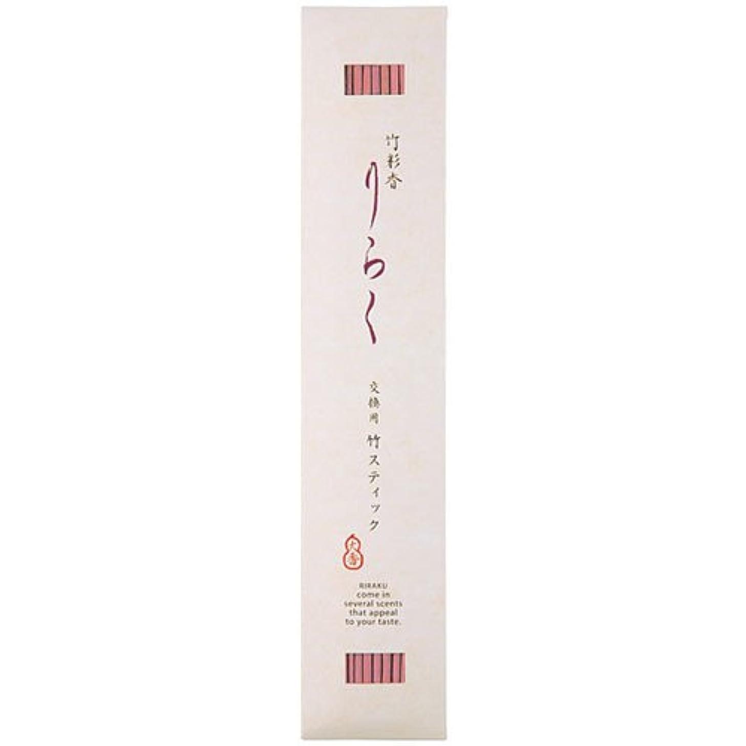 行列ポテトスリップシューズ竹彩香りらく 交換用竹スティックさくらの色 10本