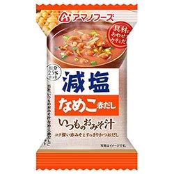アマノフーズ フリーズドライ 減塩いつものおみそ汁 なめこ(赤だし) 10食×6箱入×(2ケース)