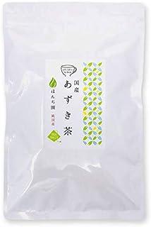北海道産 あずき茶 ティーパック 大容量 Honjien tea ほんぢ園 健康茶 5g×30包
