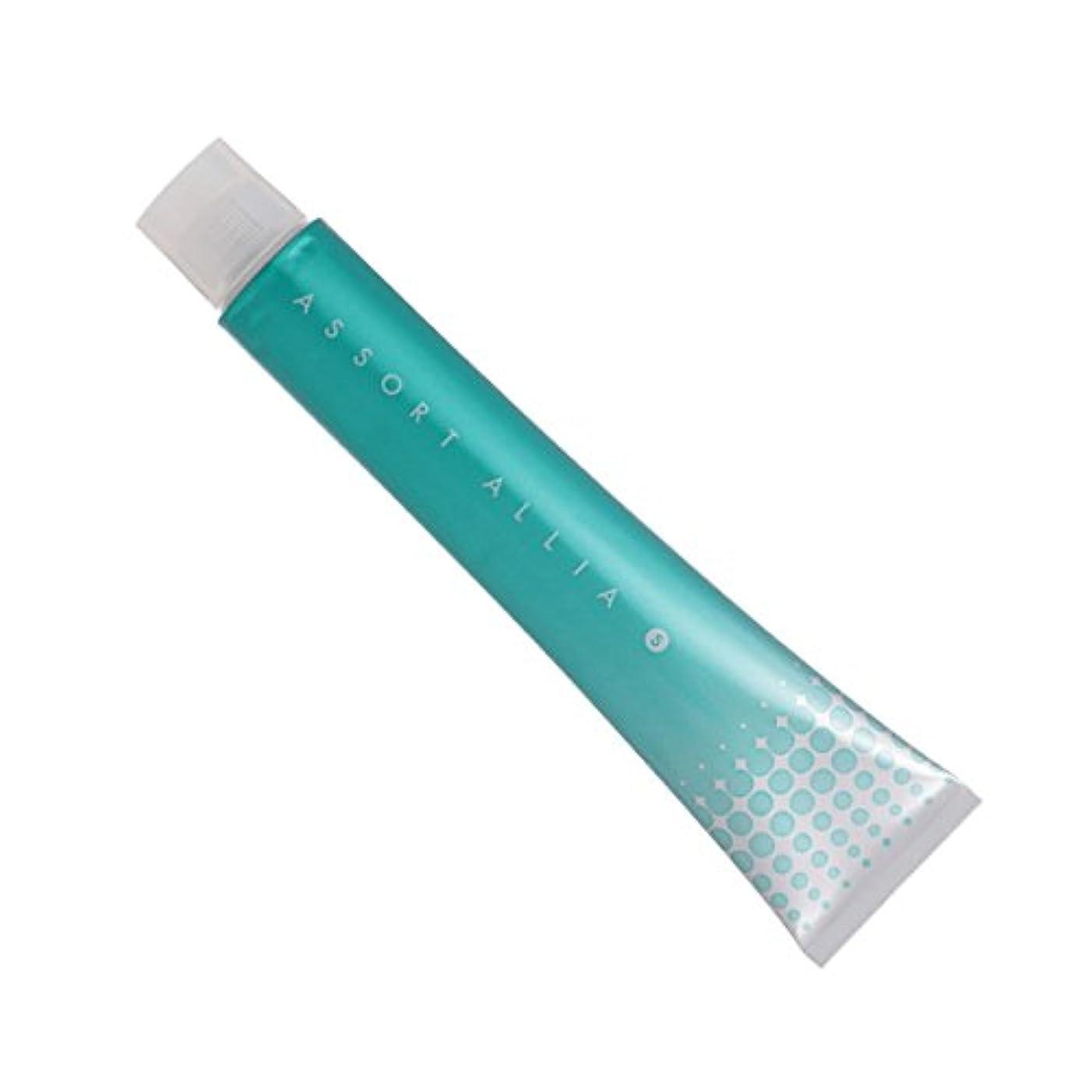 胚オプション錫デミ アソートアリアS ウォームブラウン 80g(カラー1剤) 9/8WB