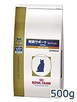 ロイヤルカナン 猫用 腎臓サポート セレクション 500g
