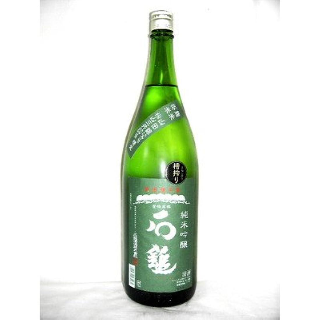 磁石リダクターそのような石鎚 純米吟醸 緑ラベル 1800ml [石鎚酒造 愛媛県 純米吟醸]