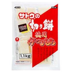サトウ食品 サトウの切り餅 徳用杵つきもち 1.1kg×10袋入×(2ケース)