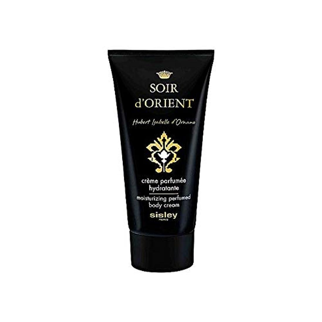 ドル嫌な概して[Sisley ] シスレーソワールドールのオリエント香りのボディクリーム150ミリリットル - Sisley Soir D'Orient Perfumed Body Cream 150ml [並行輸入品]