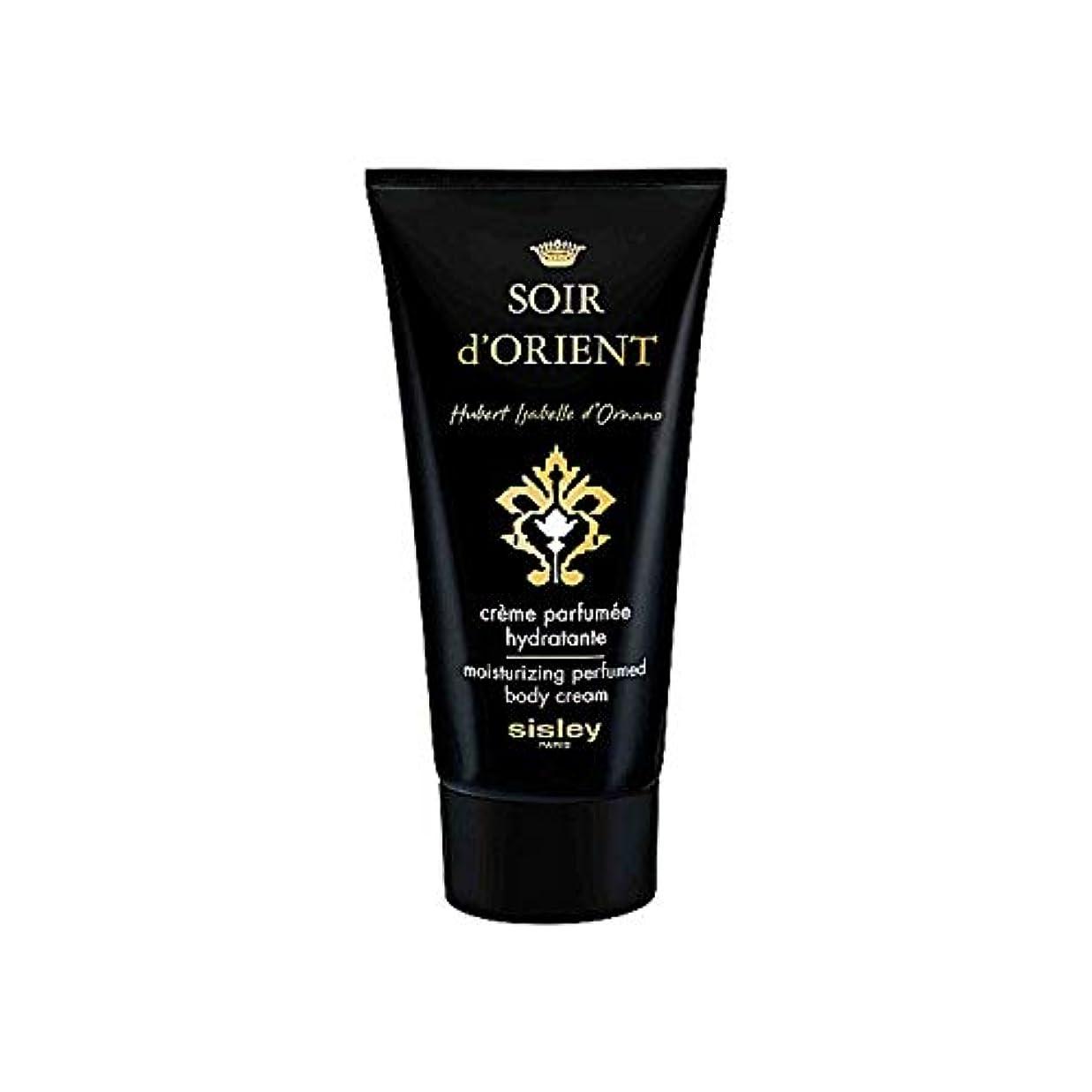 スペーストンネル起こりやすい[Sisley ] シスレーソワールドールのオリエント香りのボディクリーム150ミリリットル - Sisley Soir D'Orient Perfumed Body Cream 150ml [並行輸入品]