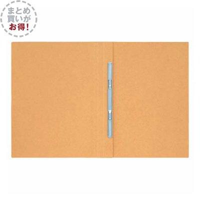 無印良品 【まとめ買い】再生紙フラットファイル A4・2穴・3冊組