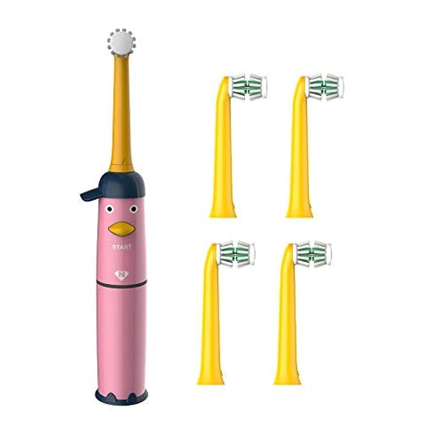 後世ありふれたマーキー両面ステレオブラシヘッド付きキッズ電動歯ブラシ-360度ブラッシングモード付き電動歯ブラシ-内蔵スマートタイマー歯ブラシ-IPX7防水