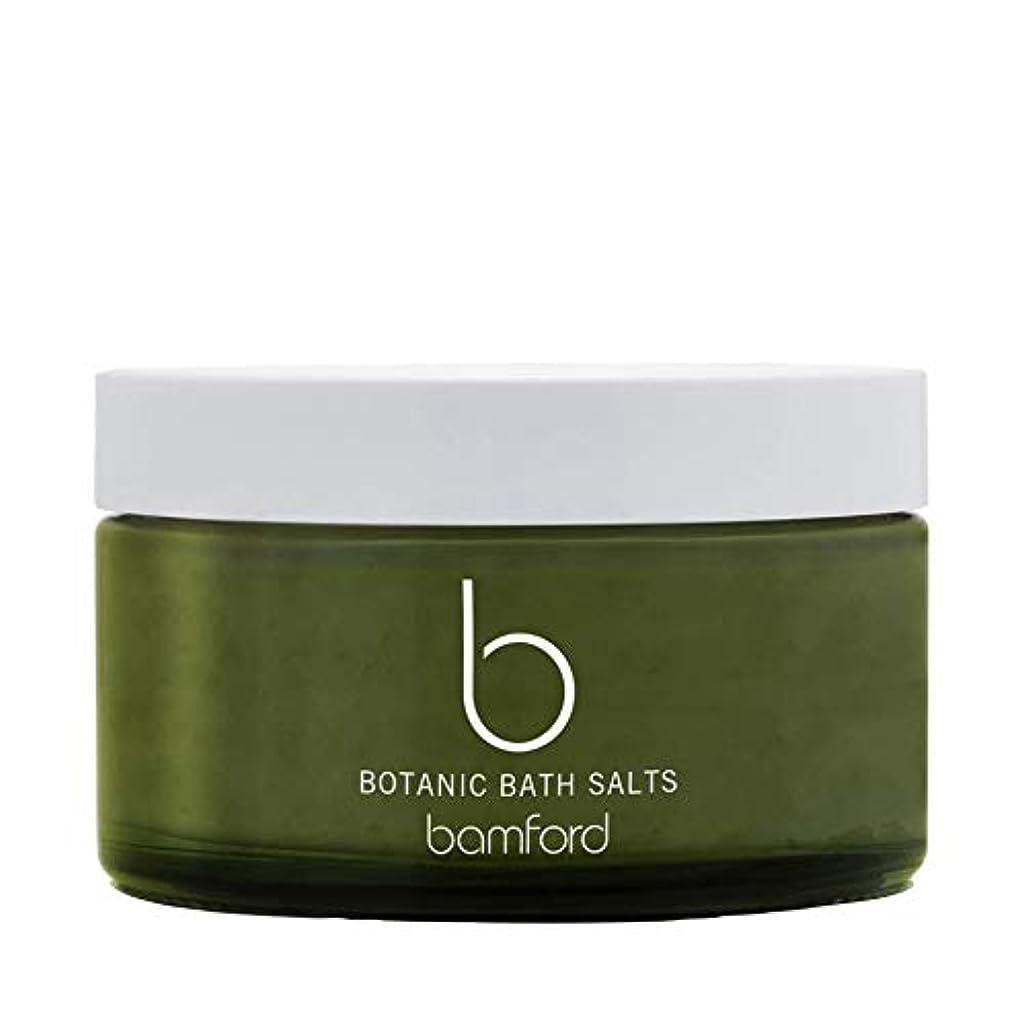 普遍的なカバレッジポゴスティックジャンプ[Bamford ] バンフォード植物の入浴剤250グラム - Bamford Botanic Bath Salts 250g [並行輸入品]