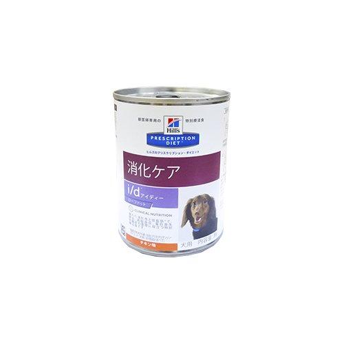 [特別療法食]ヒルズ プリスクリプション・ダイエット 犬用 消化ケア i/d 缶 ローファット 360g×12缶