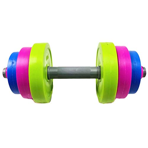 Wakauto 1 Set Practical Children Barbell Bodybuilding Exercise Equipment Training Arm Muscle Fitness for Kids Gym Home (Short Style)