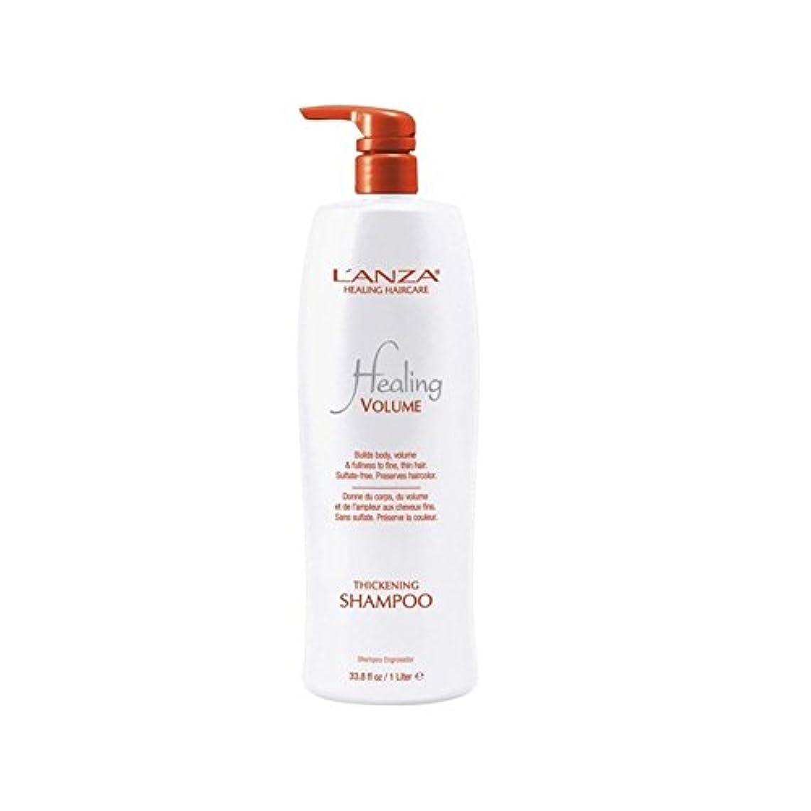 札入れ正確さこどもセンターLanza Healing Volume Thickening Shampoo (1000ml) - ランツァ癒しのボリューム肥厚シャンプー(千ミリリットル) [並行輸入品]