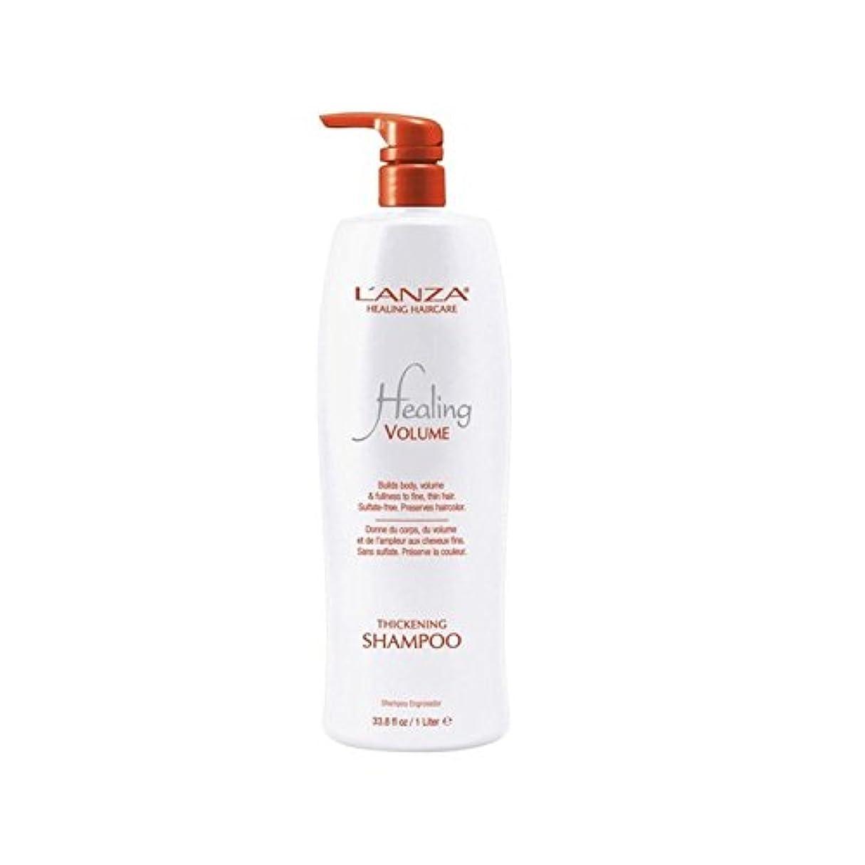 Lanza Healing Volume Thickening Shampoo (1000ml) - ランツァ癒しのボリューム肥厚シャンプー(千ミリリットル) [並行輸入品]