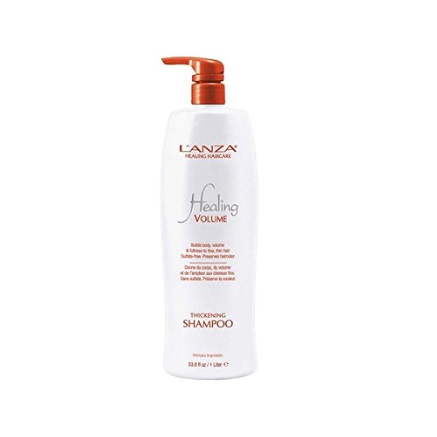 ファブリック生産性コスチュームランツァ癒しのボリューム肥厚シャンプー(千ミリリットル) x4 - Lanza Healing Volume Thickening Shampoo (1000ml) (Pack of 4) [並行輸入品]