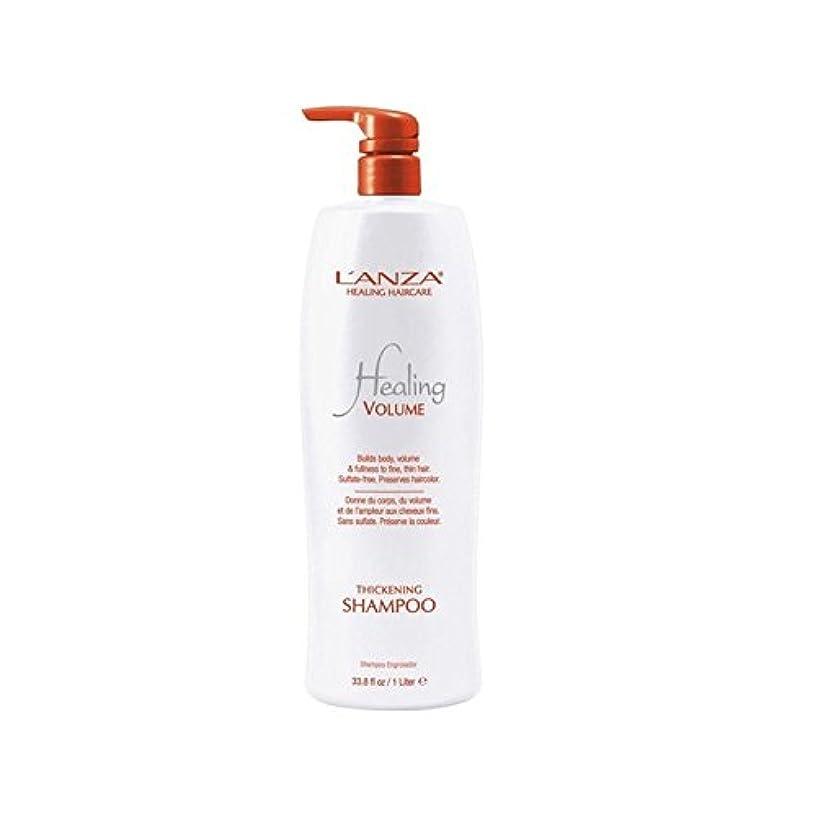 醸造所散髪多分Lanza Healing Volume Thickening Shampoo (1000ml) - ランツァ癒しのボリューム肥厚シャンプー(千ミリリットル) [並行輸入品]