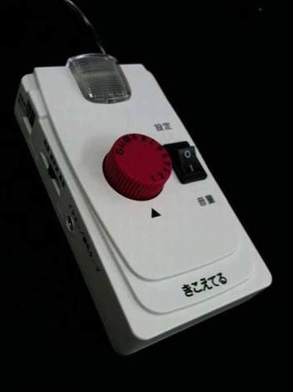 焼く今まで計画的電話(受話器)の音量を大きくする装置 きこえてる TA-12
